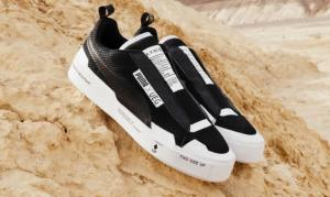 Puma Private Sale: Up to 75% off (Invite Only)