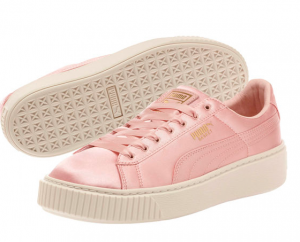 PUMA: Up to 75% Off Private Sale + Free Shipping